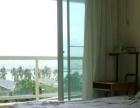 半岛龙湾一线海景房