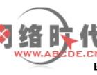 外贸网络营销之基础:美国服务器 服务器租用网络时代idc问答