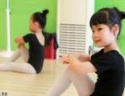 武汉马房山 理工大 未来城附近学少儿舞蹈培训班