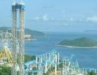 福州 闽侯往返动车出行到香港三天两晚海洋公园路线现在预订仅693