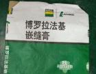 专业生产涂料包装袋,阀口袋,彩印袋