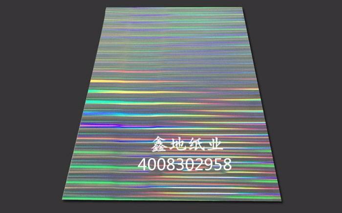 镭射卡纸-镭射卡纸厂家-价格