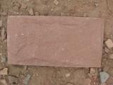 高粱红文化石厂家
