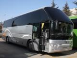 今日班车常州到诸暨市的长途汽车 今日汽车客车新时刻表
