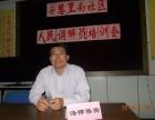 王冰律师:骨科延误手术造成脊髓损伤的原因是什么?