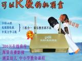 深圳宝安西乡K歌机顶盒无线话筒K歌