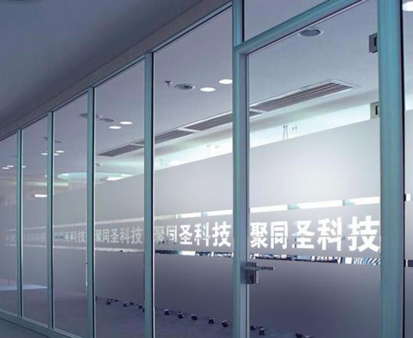 形象墙logo墙设计.玻璃贴磨砂贴.全透贴.腰线等