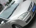 福特 福克斯三厢 2006款 1.8 自动 时尚精英型