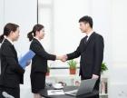 朝阳注册公司加急:内资公司注册常见注意事项解答