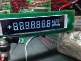 LCD觸摸屏,LCD液晶屏