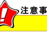 国晖提示交通事故伤者出院注意事项