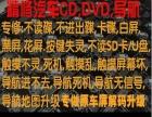 二手10-14款起亚K5中控DVD导航8寸屏
