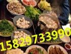 【精】北京户外活动班级年会烤全羊聚会