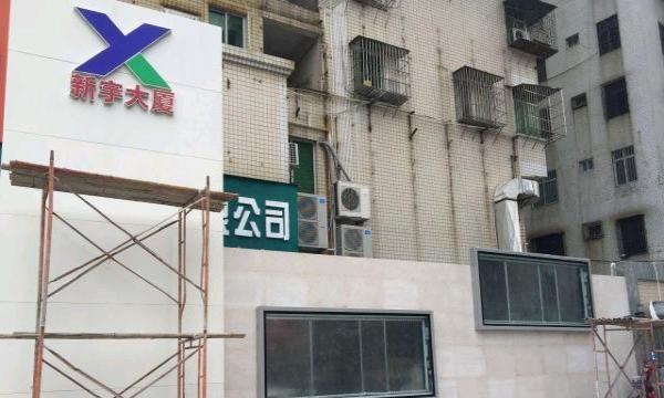 广告牌·广告灯箱·滚动灯箱·楼宇亮化工程·标识