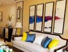 家装|工装|旧房改造|墙面粉刷|水电安装|拆除打孔
