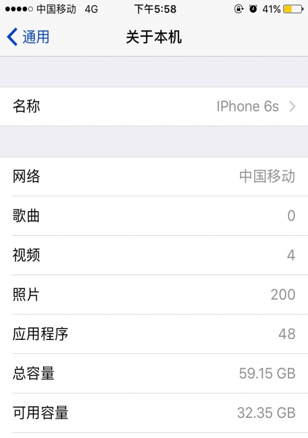 64G内存银色iPhone6s低价出售