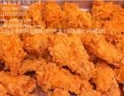 苏州哪里有学炸鸡的炸鸡汉堡奶茶培训小吃培训学校