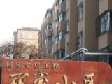 文峰丽豪小区 3室2厅1卫 135