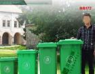 供应炎陵县塑料环卫垃圾桶 推动农村环境综合整治改革