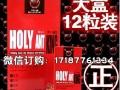 神蚁王多少钱一盒//几粒(图)新闻报道