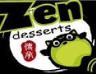 仙Q甜品加盟