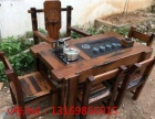山东全新老船木棋盘茶桌椅组合船木茶台