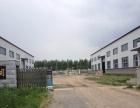 长春龙嘉机场九台区标准厂房出租,可做仓库物流