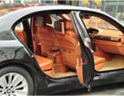 奔馳汽車內飾翻新改色 上海汽車內飾改裝