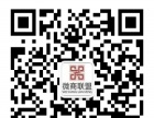 AR魇法学院语言卡