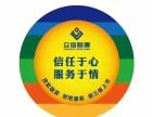 天津众信恒通专办税务 验资 审计 等相关问题 欢迎咨询