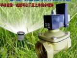 歐姆斯智能閥門澆水控制器草坪綠化自動灌溉噴淋定時器