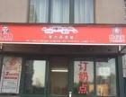 菜鸟驿站熊猫快收社区综合服务加盟 自助建站