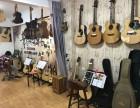 合肥白水坝/双岗/财富广场吉他培训学吉他吉他培训班的地方