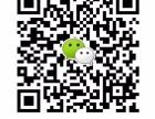 潍坊网店代理专业淘宝运营公司认证服务商