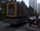 成都郫县1600kw发电机