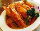 罗湖东南亚餐厅