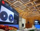 北京信拍国际拍卖公司2019年大型春季拍卖会火热征集中