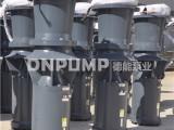 500QZB轴流泵供应-轴流泵价格