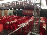 展会活动庆典策划 展台舞台搭建 灯光音响LED大屏出租
