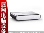全新正品 腾达8口路由器 TEI618SK 企业网吧商业宽带八口路由器
