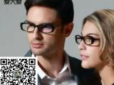 爱大爱稀晶石手机眼镜效果怎么样?怎么代理?
