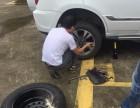 青岛流亭机场24H流动汽车救援搭电换胎送油送水拖车电瓶脱困
