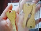 华阳天府新区开锁换锁师傅电话快速上门24小时服务销售指纹锁