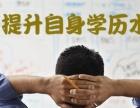 2017年石家庄+成考报名+河北工程技术学院