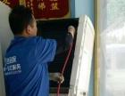 专业清洗烟机热水器空调全自动洗衣机热水器