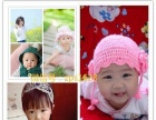 宝宝成长照片书