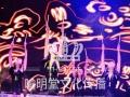 长春专业演艺团队:礼仪模特外籍舞蹈乐器等