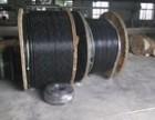西安物资回收,,西安库房物资回收,西安电缆回收