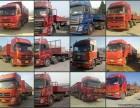 重庆到贵州专线 6.8米 9.6米13.5米大货车