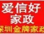 在深圳请育婴师